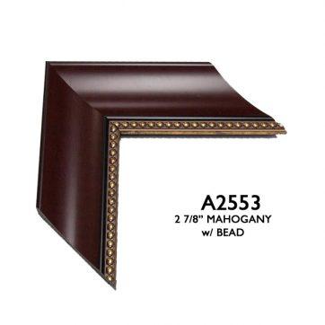 """2 7/8"""" mahogany A2553"""